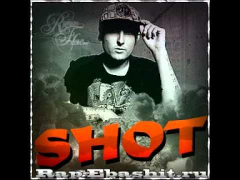 Клип Shot - Шалавы