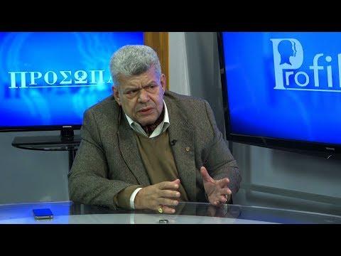 Εκπομπή Πρόσωπα: Συνέντευξη με τον καθηγητή Ιωάννη Μάζη