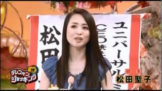 神田沙也加から松田聖子