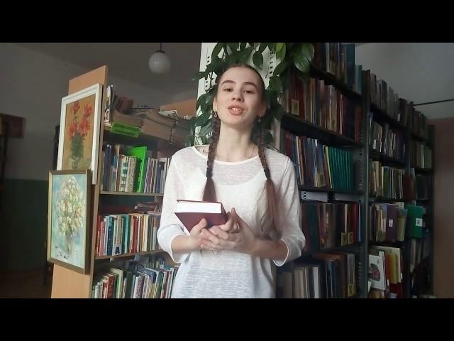 Изображение предпросмотра прочтения – АлисаМайорова читает произведение «Книги в красном переплете» М.И.Цветаевой