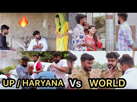 up/haryana-vs-world-||-half-engineer