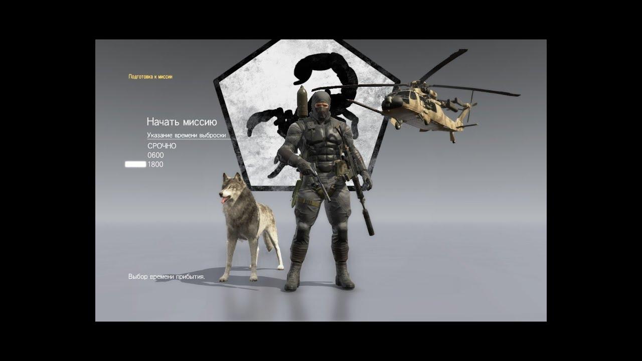 Metal Gear Xxx 118