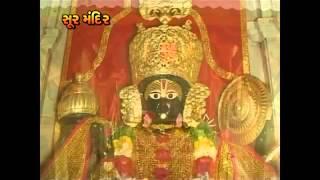 Mari Hundi Swikaro Gujarati Bhajan] by Praful Dave.