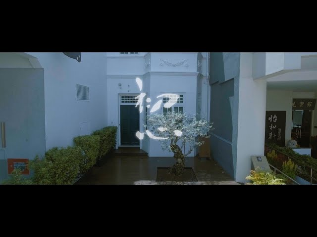《初心》André & his olive tree正式預告|8/21全台上映