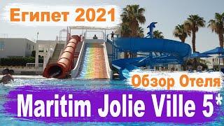 Отдых в Египте Maritim Jolie Ville Resort 5 Обзор Шарм Эль Шейх