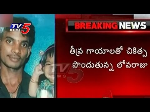 8 Missing In Varanasi Tour | Relatives Complaints To Dist Collector | Kakinada | TV5 News