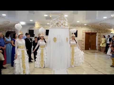 казахские знакомства