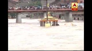 महाराष्ट्र: नदियां उफान पर,नासिक म | ABP News Hindi