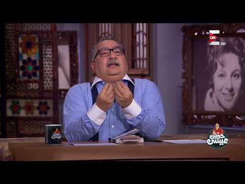 حوش عيسى - إبراهيم عيسى يكشف حقيقة الخلافة الإسلامية .. خلافة دم وقتل  - 21:20-2018 / 2 / 16