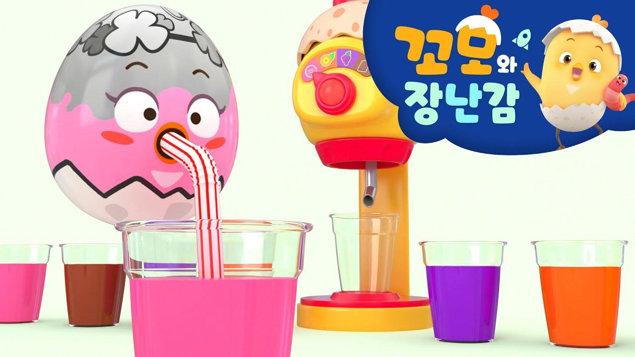 꼬모   음료 만들기 놀이 2   누리과정   의사소통   말하기 듣기   영어단어 배우기