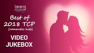Best Romantic Odia Songs 2018   Jukebox   TCP Hits   Latest Ollywood Songs 2018