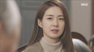 Video [Night Light] 불야성 ep.20 Lee Yo-won, for offensive.20170124 download MP3, 3GP, MP4, WEBM, AVI, FLV April 2018