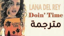 Lana Del Rey - Doin' Time مترجمة