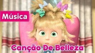 Masha e o Urso - Canção De Belleza (BELEZA PERIGOSA) thumbnail