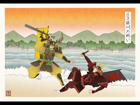 kanabō - Anti Armour Weapon of Feudal Japan 金棒