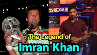 The Imran Khan story - Captain of World Cup winning Team to Pakistan Prime Minister | Vikrant Gupta