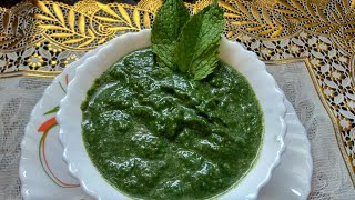 Mint Chutney Recipe | Pudina Chutney Recipe | Green Chutney Recipe