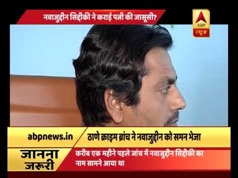 Nawazuddin Siddiqui summoned by Thane police post Call Detail Record scam