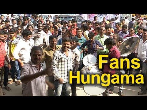 Manyam Puli Movie Public talk || Kamalini...