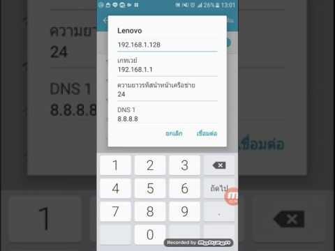 วิธีแก้ปัญหา Wifi หลุดบ่อยในSamsung  J7 V.2016