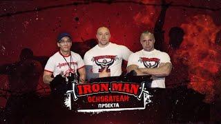 IronMan history (2012-2016)(, 2016-04-27T12:20:10.000Z)