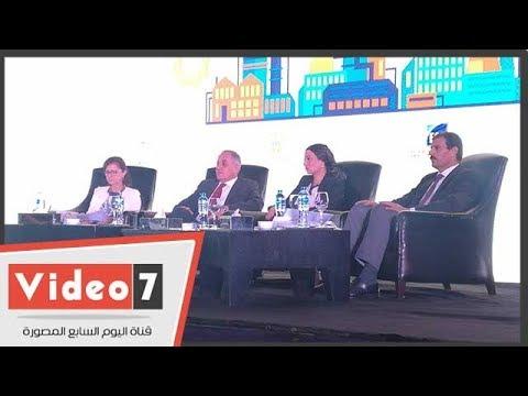 وزيرة البيئة: الحفاظ على الموارد الطبيعية لا يعيق الاقتصاد  - 17:54-2018 / 9 / 24