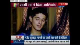 Yeh Rista Kya Kahlata Hai : Naksh first Birthday on Singhania House