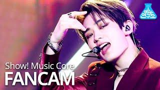 [예능연구소] 베리베리 용승 직캠 'Get Away' (VERIVERY YONGSEUNG FanCam) @Show!MusicCore MBC210306방송