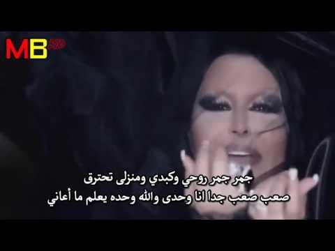 Bir Ben Bir Allah Biliyor - Bülent Ersoy ft. Tarkan   انا وحدى والله وحده نعلم مترجمة