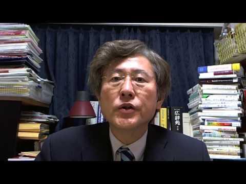 Les RMB deviennent ESS Forum International - Hajime Imamura