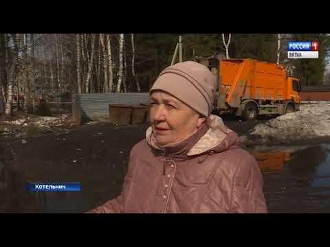 Посёлок Затон в Котельниче снова превращается в большую свалку(ГТРК Вятка)