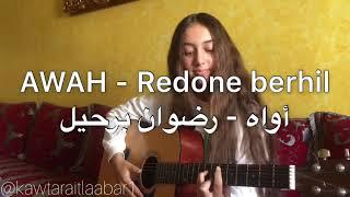 Awah - Redone berhil // Cover By Kawtar