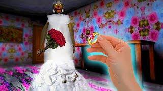Как жениться на ГРЕННИ невеста новый мод гренни ВЫХОДИТ ЗАМУЖ