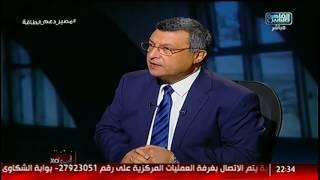 المصرى أفندى 360   لقاء مع وزير البترول الأسبق  أسامة كمال حول دعم الطاقة