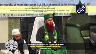 Gathering of Remembrance | Shaykh Sufi Arshad Mahmood