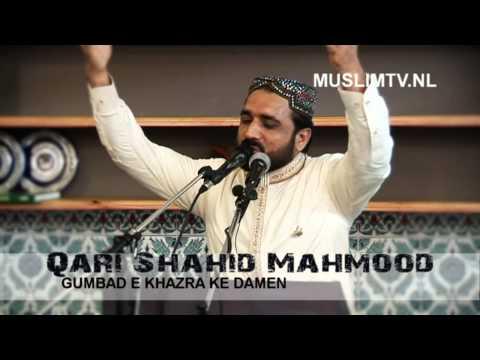 Gumbad E Khazra Ke Daman Qari Shahid Mahmood