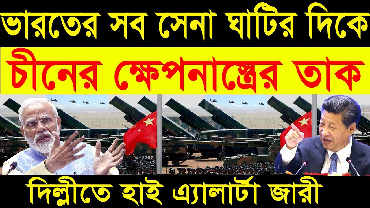 আন্তর্জাতিক সংবাদ।২৩ জুন ২০২০।world news 24। বাংলা সংবাদ। bangla news.