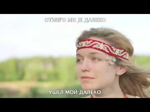 Oj, Ružice Rumena - Serbian Folk Song
