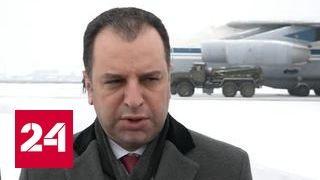 Армения отправила в Сирию 40 тонн гуманитарной помощи