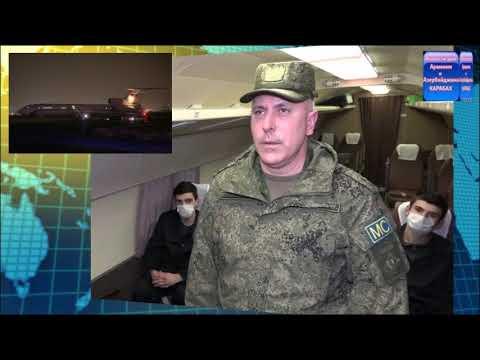 Самолет с пятью армянскими военнослужащими прибыл в Ереван