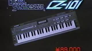 CASIO デジタルシンセサイザーCZ-101 CM 1984年