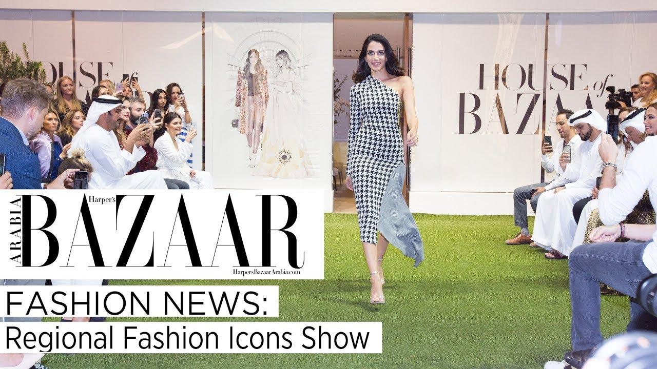 Fashion News: Dolce & Gabbana Host Exclusive Fashion Show In The Dubai Mall