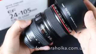 Купить Canon EF 24-105mm f/4.0L IS USM - видео обзор объектива(Перейти на сайт: http://fotobaraholka.com.ua ВКонтакте: http://vk.com/canon_buy_ukraine Facebook: http://www.facebook.com/canonbuyukraine Цена 500$ ..., 2016-06-14T09:51:37.000Z)