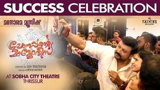 Lonappante Mammodisa Success Celebration Shobha City Thrissur Leo Thaddeus Jayaram