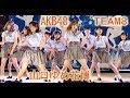 TEAM8 全曲 山口ゆめ花博スペシャルライブ 曲のみ AKB48 チーム8 希望的リフレイン センチメンタルトレイン 蜂の巣ダンス 思春期のアドレナリン 青くさいロック ハイテンション 시타오미우