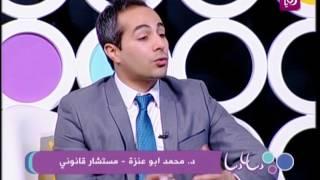 """جرائم تكنولوجيا المعلومات """"الجريمة الالكترونية"""" - د. محمد ابو عنزة"""