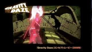 【GRAVITY DAZE】コンセプトムービー(2008) thumbnail