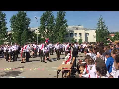 Школьный вальс 2019 «Лицей-интернат пос. Имени Маршала Жукова» г.Курск