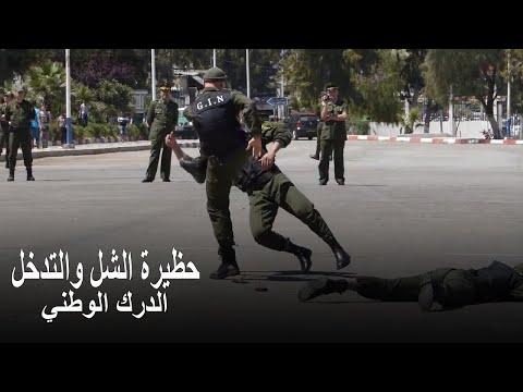 Portes Ouvertes Gendarmerie Algérienne, Blida 2016