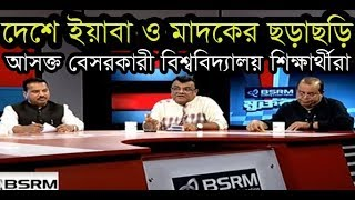 Muktobak 21 May 2018,, Channel 24 Bangla Talk Show